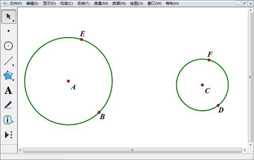 几何画板如何展示图形运动轨迹?让教学更生动