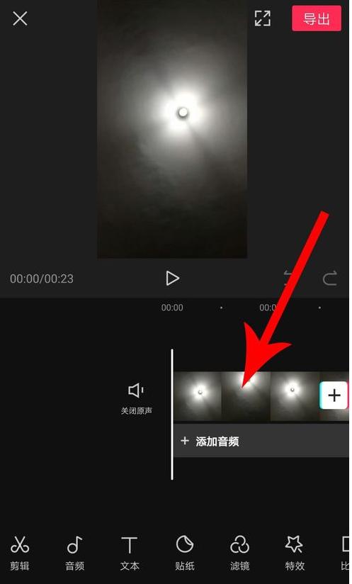 如何使用剪映制作倒放视频?分分钟即可搞定