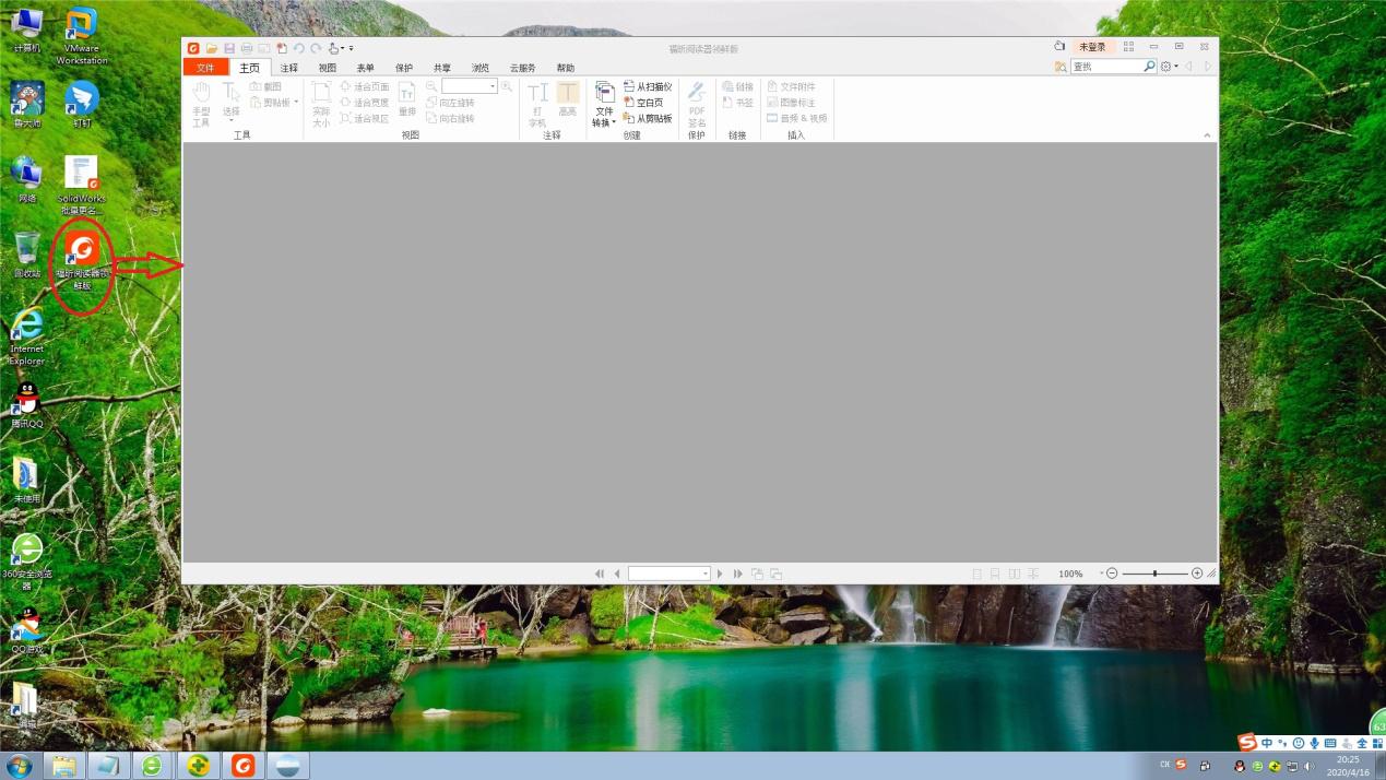 如何快速拆分PDF文档?让福昕阅读器领鲜版来帮忙