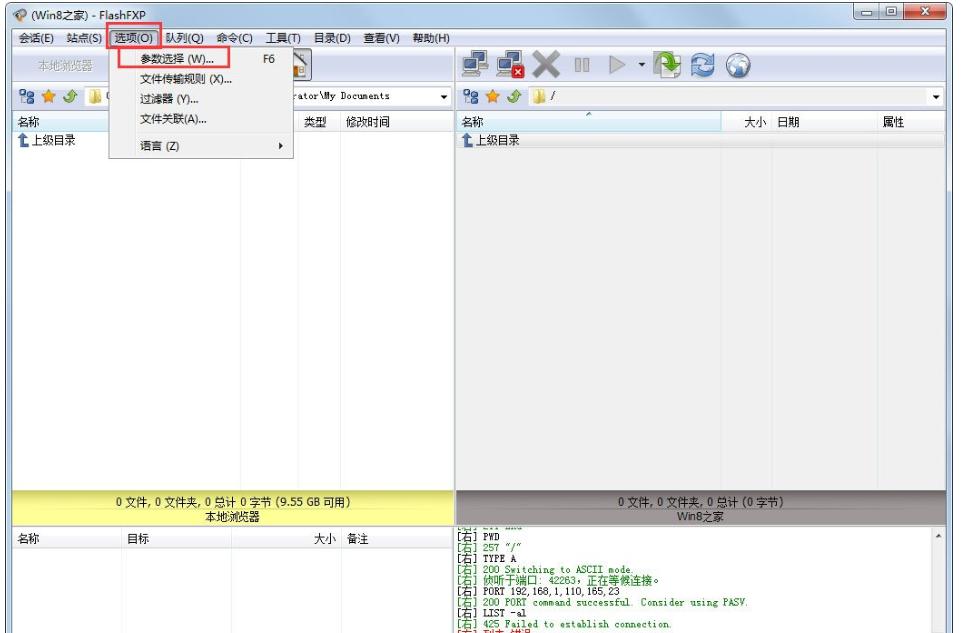 FlashFXP连接FTP服务器很慢,苍井空不能生育原因可能是这么样