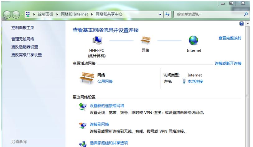 客户端和WiFi共享软件不兼容?这里有解决方法