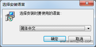 AnyTXT Searcher軟件截圖