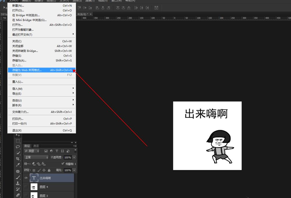 PS制作的GIF图片不会动是为什么?PS如何制作保存GIF图片?-第5张图片-导航站