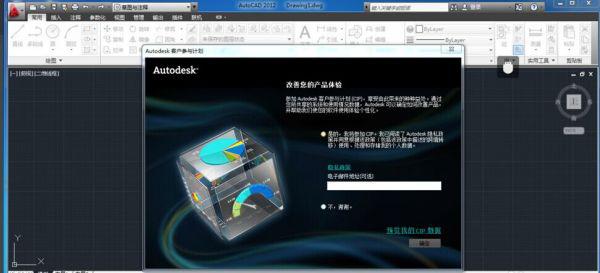 关于cad2012注册机激活失败的原因和解决方法,欢迎分享