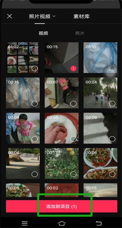剪映APP使用体验,手机视频加字幕可以很简单