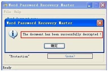 Word Password Recovery Master