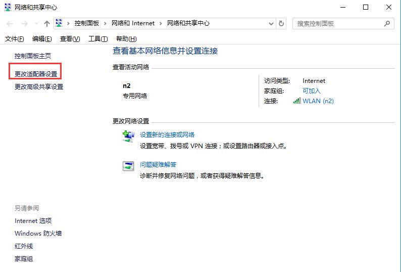 新页生产ERP使用常见问题,附带官方解答