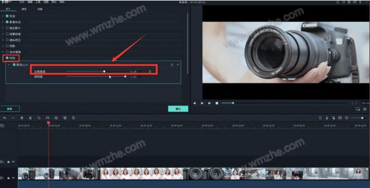 万兴喵影如何去除视频水印?不用注册会员,轻松消除水印