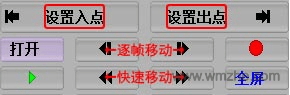 Smart Cutter软件截图