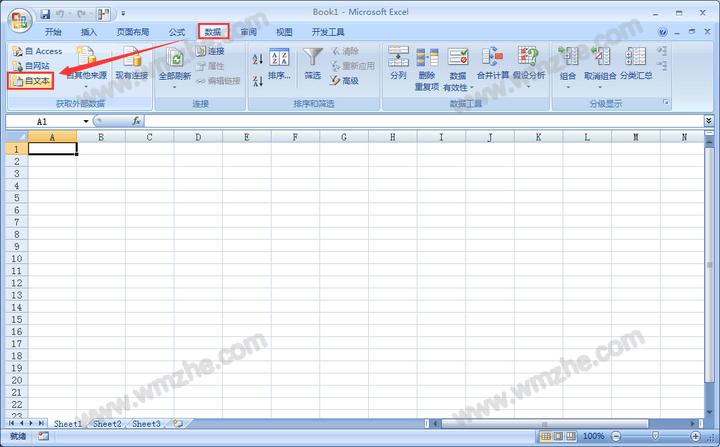 Excel表格如何导入TXT文本数据?Excel导入外部数据方法