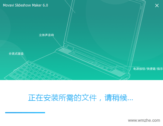 Movavi Slideshow Maker软件截图