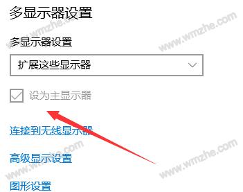 电脑双显示屏怎么用?电脑双显示屏设置教程