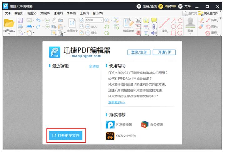如何给PDF文件添加数字签名?分享两种方法