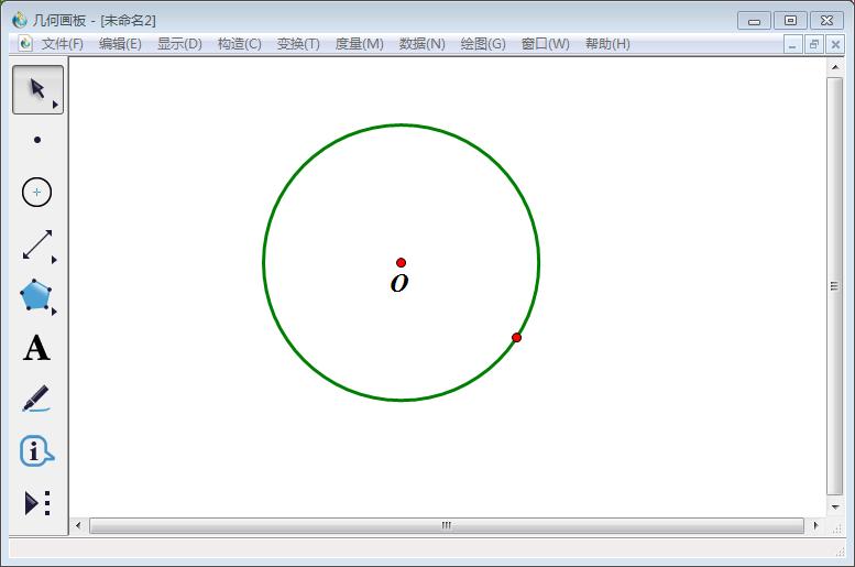几何画板实操教学,实现圆形十二等分