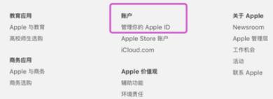 App Store不支持软件下载,原因有很多