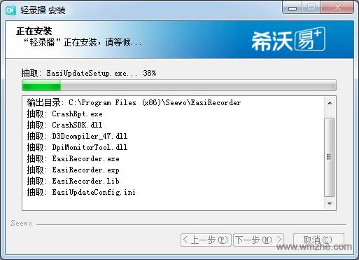 轻录播软件截图