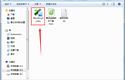 电脑内存优化技巧,Memempty一键释放内存资源