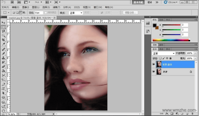 Portraiture软件截图