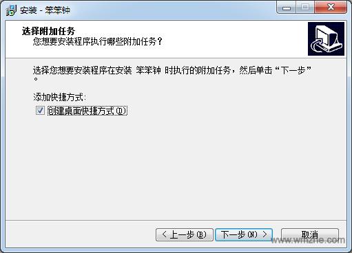 笨笨钟软件截图