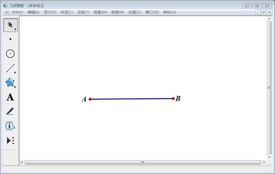 几何画板实操教学,如何实现三等分线段?