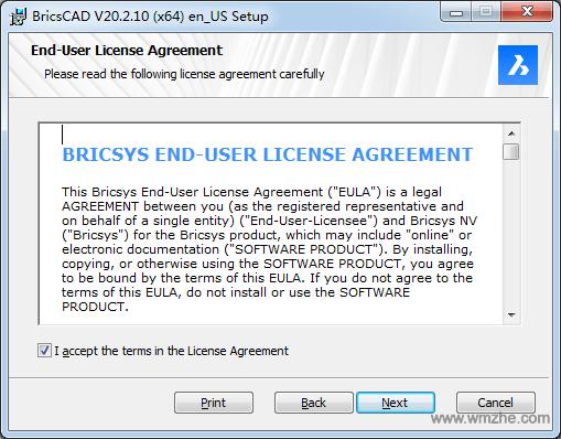 BricsCAD软件截图