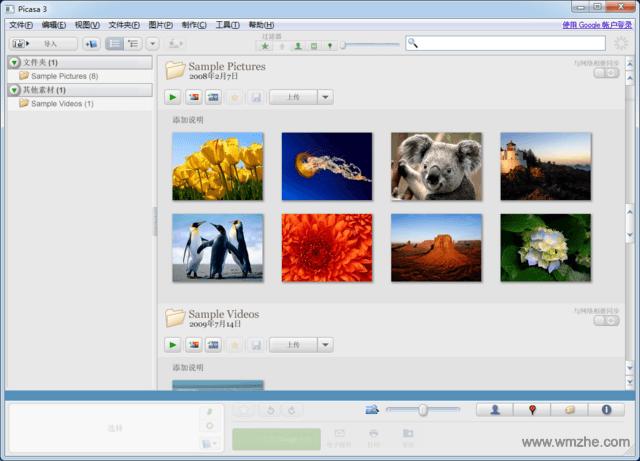 Picasa3软件截图