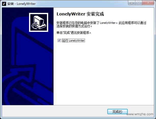 小黑屋强制码字软件软件截图