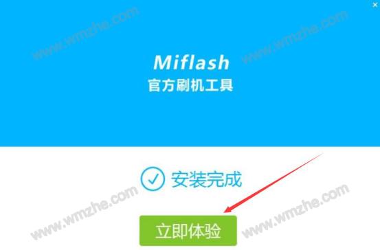 MIFlash怎么刷机?MIFlash刷机教程