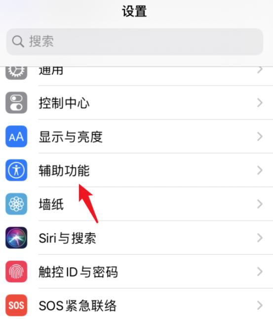教你使用Siri进行视频配音,让视频换一种风格