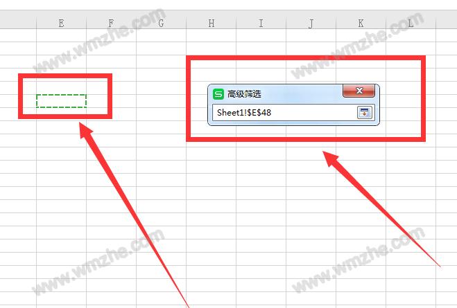 WPS表格如何提取不重复数据?这个方法最简单