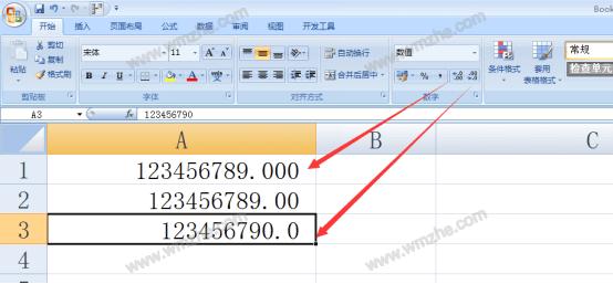 Excel表格如何插入小数点?Excel表格插入小数点教程