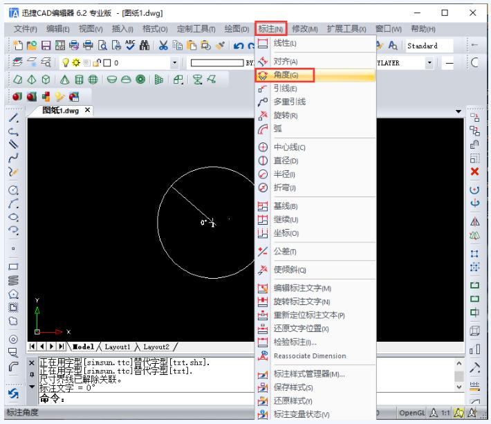 CAD图纸中无法显示标注数字怎么办?这里有解决方法