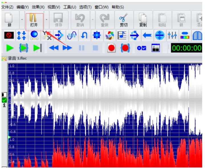 GoldWave音频处理之调节音量,分分钟完事