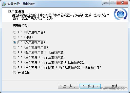 ffdshow解码器软件截图
