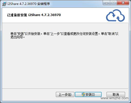 i2Share軟件截圖