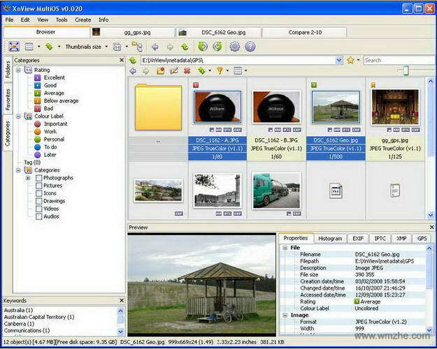 XnView Shell Extension 64位软件截图