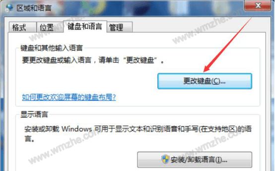百度ime日语输入法怎么用?百度IME日语输入法使用教程
