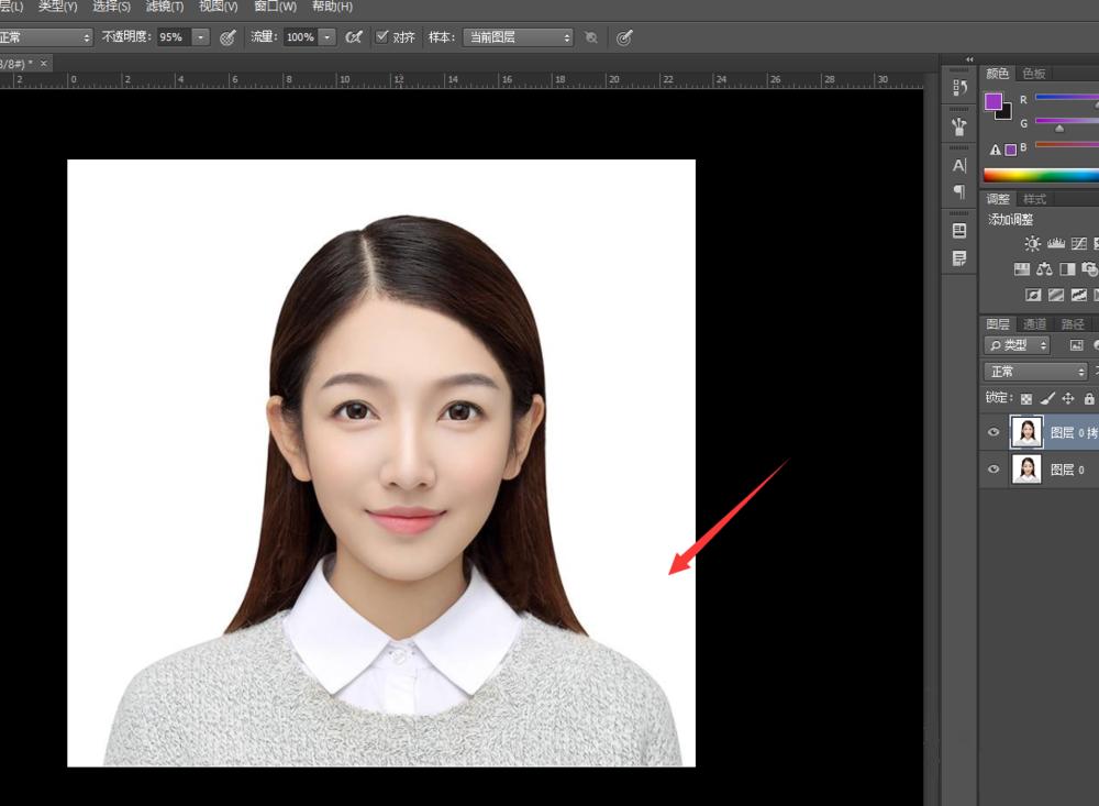 PS抠图后续处理:一键清除图片白边,实现完美抠图
