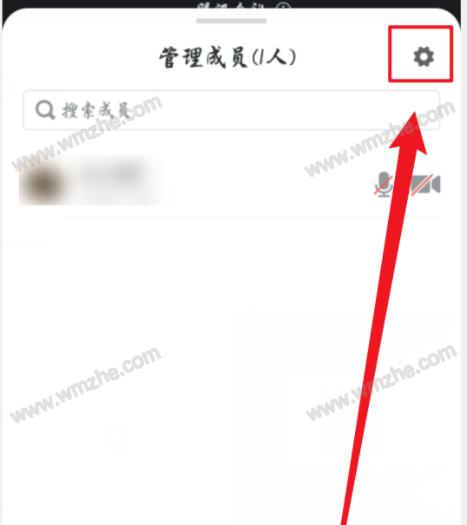 腾讯会议如何设置禁止分享屏幕?腾讯会议如何关闭共享屏幕?