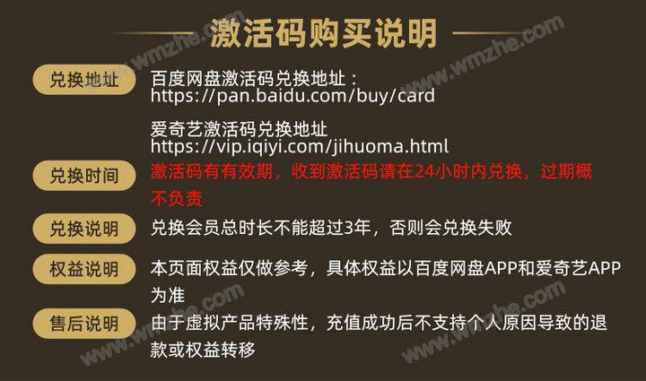 百度网盘大促:立省 142 元,百度网盘 + 爱奇艺双会员半年卡 128 元!