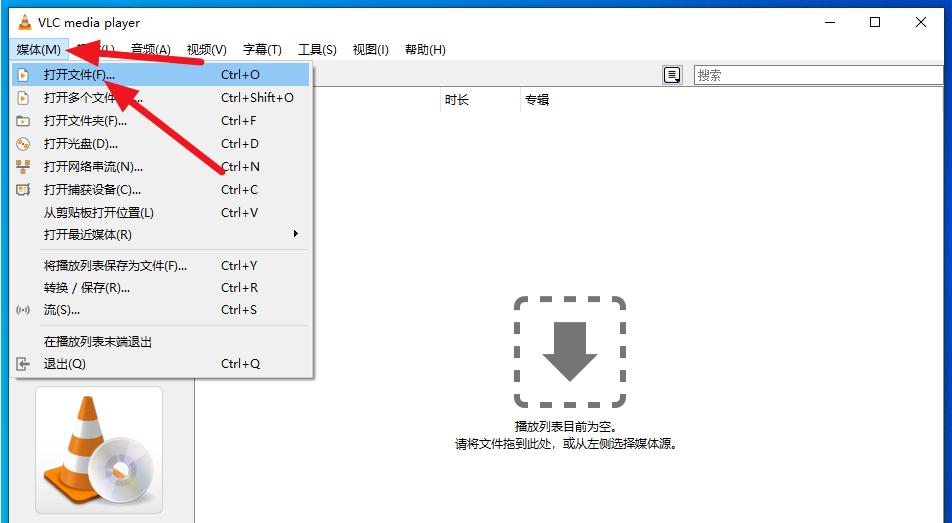 体验VLC播放器特色功能:一边看视频,一边玩拼图