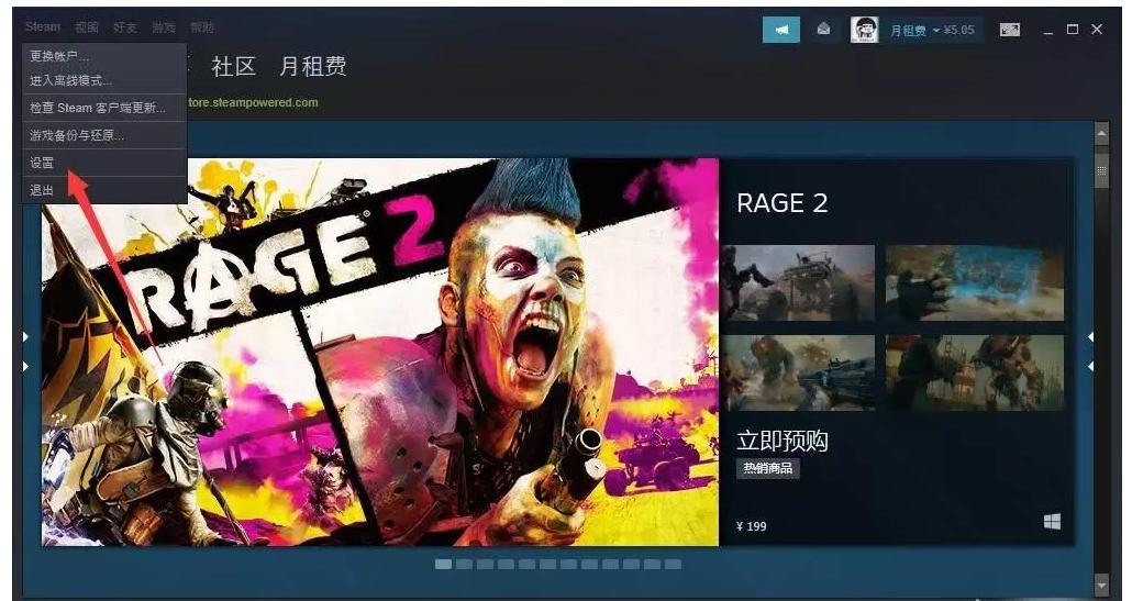 Steam如何实现共享游戏?Steam共享游戏方法说明