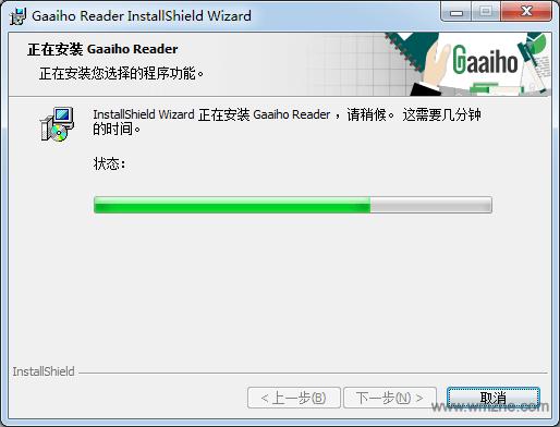 Gaaiho Reader软件截图