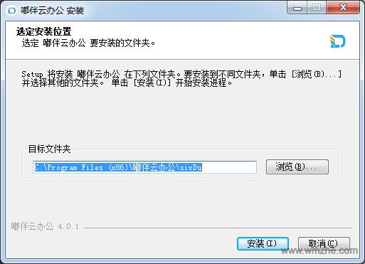 嘟伴软件截图