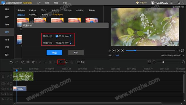 如何制作视频背景虚化?背景虚化视频制作教程
