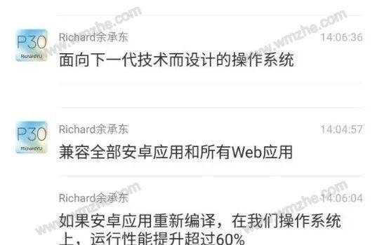 鸿蒙手机最快明年上市,华为拿什么与安卓一战?