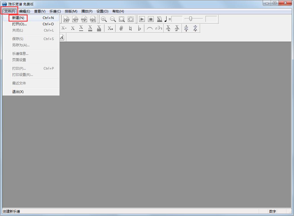 雅乐简谱 V1.1