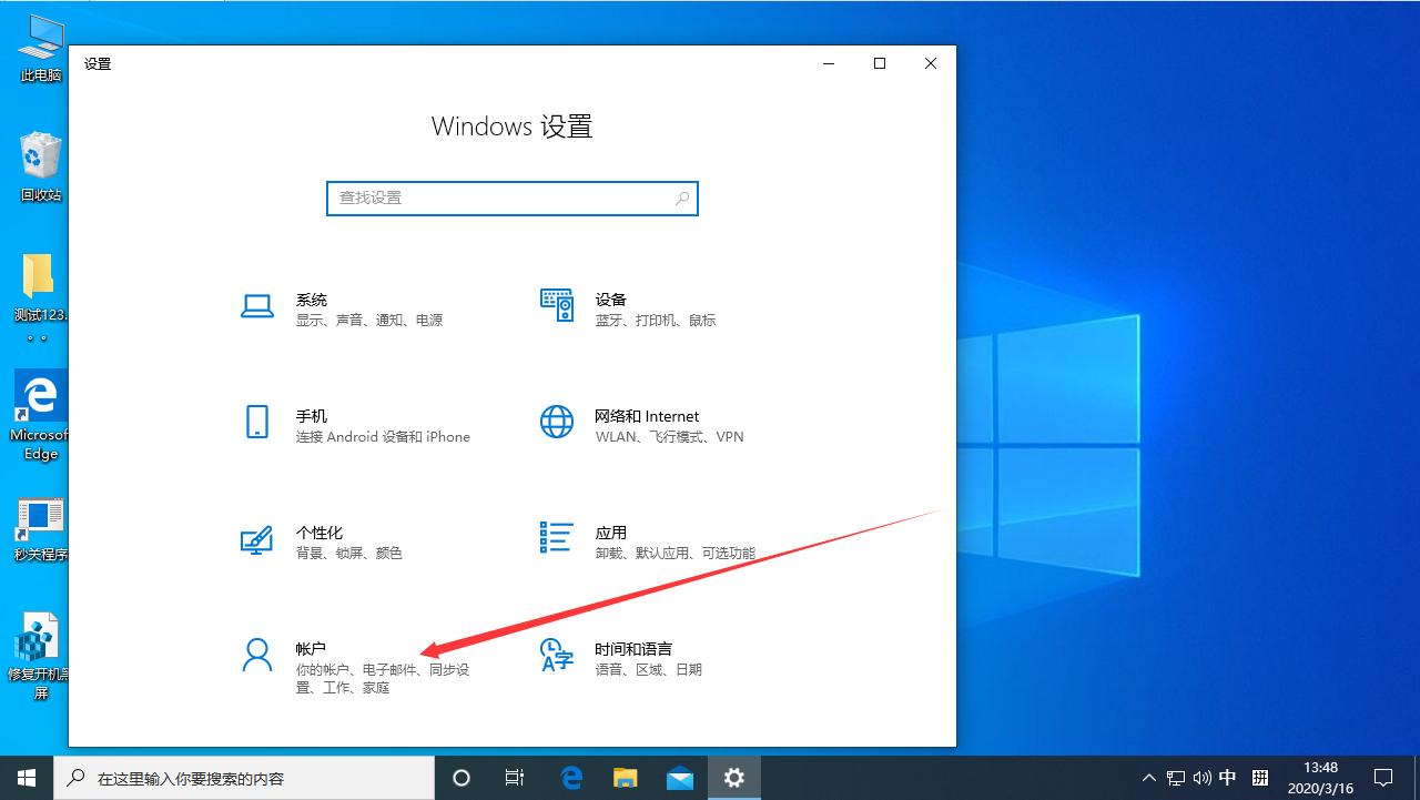 关于电脑重启后自动弹出Word的解决方法,分为Win10和Win7