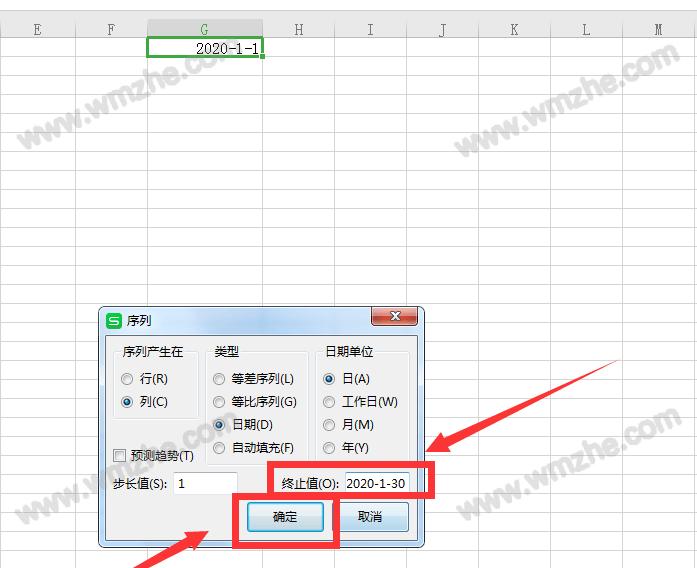 WPS表格如何快速录入指定日期?分享一个妙招