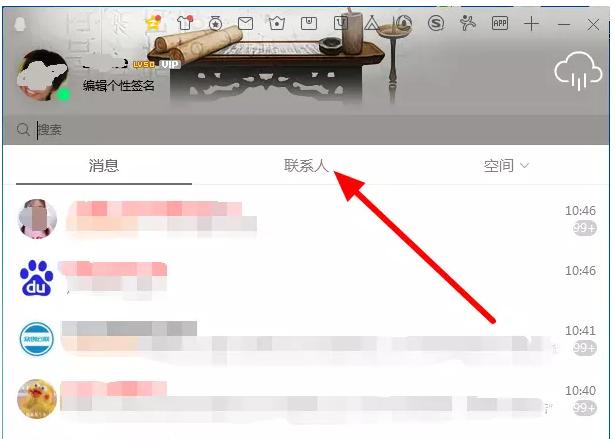 如何在QQ群中发布公告通知?不错过重要信息